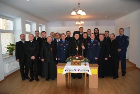 Перший з'їзд військових капеланів (Обухів, 11.2007)
