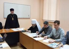 Військове капеланство
